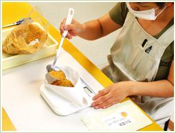 日本国内の清潔な工場で製造