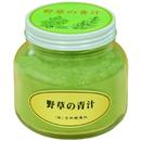 野草の青汁・ビン