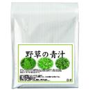 野草の青汁・徳用500g